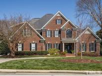View 704 Evanvale Ct Cary NC
