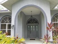 View 895 Oakford Rd Sarasota FL