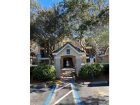View 5122 Northridge Rd # 101 Sarasota FL