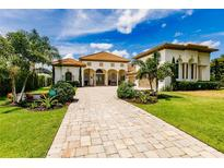 View 394 S Shore Dr Sarasota FL
