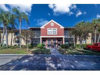 View 5642 Baywater Dr # 5642 Tampa FL