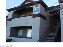 View 231 Horizon Rdg # 1025 Henderson NV